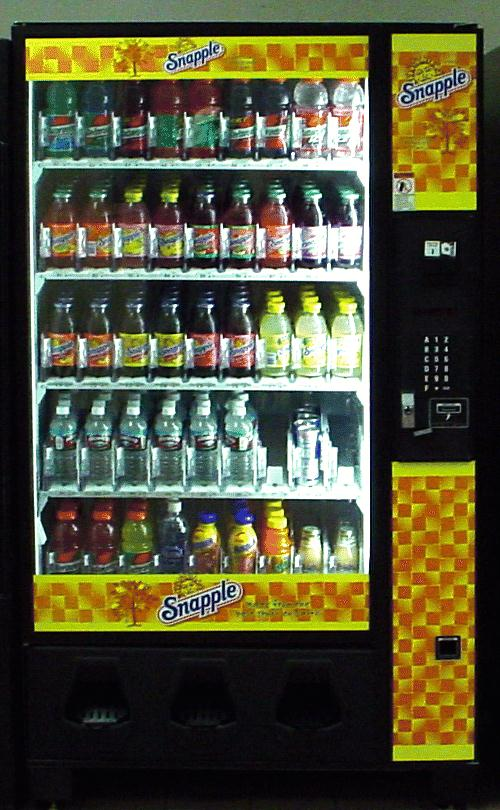 vending1machines1breakroom1machine2snapple.jpg